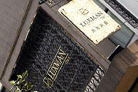 莱克斯曼  品牌设计