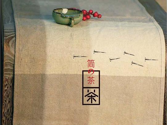 上海杂志设计公司