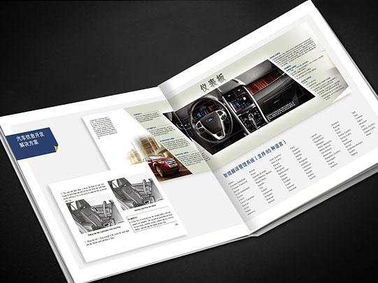 特维德 宣传册设计图片