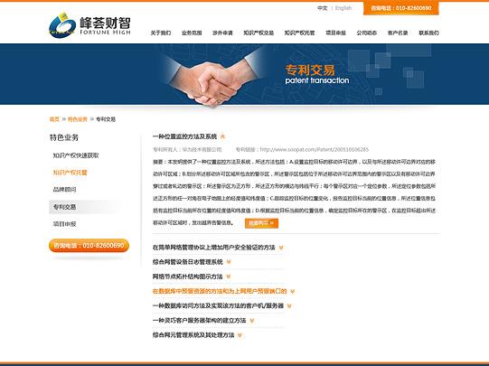 网站制作品牌公司—-助力公司的进步与发展