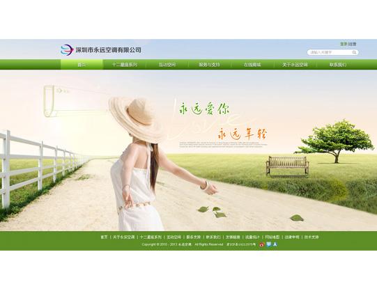 上海企业官网建设怎么快速上线
