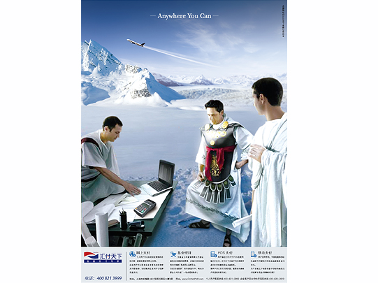 广告海报设计