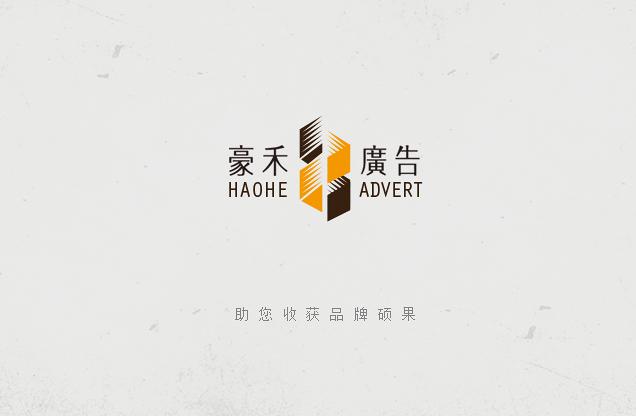 平面设计公司