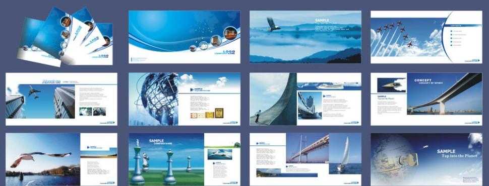企业宣传册设计的三大需求图片