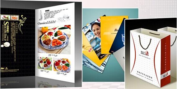 设计前沿_设计资讯_创意设计公司 - 豪禾广告 第96页