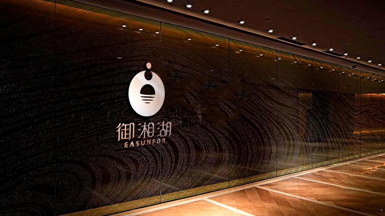 上海平面设计公司是做什么的?图片