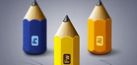 平面设计公司相关术语介绍