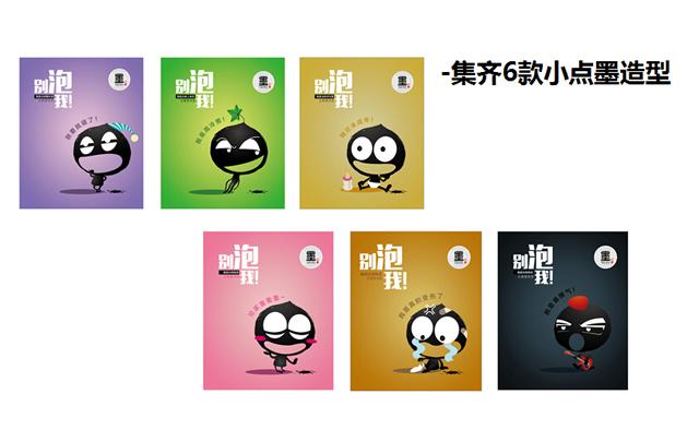 墨印普洱茶 上海包装设计公司