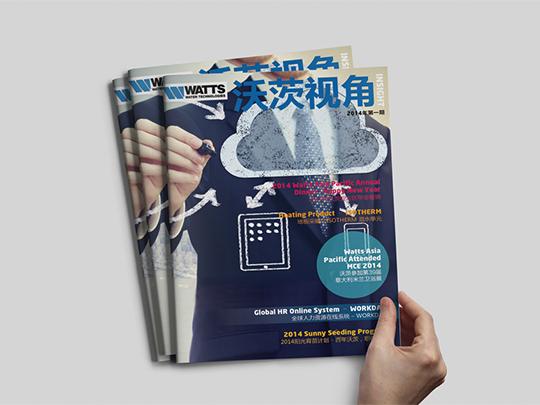美国沃茨 企业宣传册设计