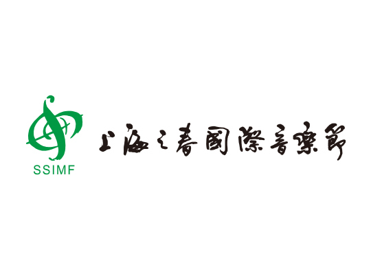 上海之春 创意海报设计