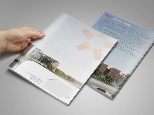 上海大族 宣传画册设计