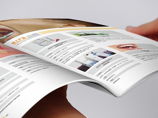 样本宣传册设计