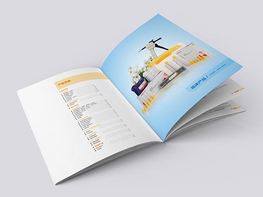 沪鸽口腔 企业宣传画册设计