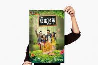 巴贝拉 海报广告创意设计