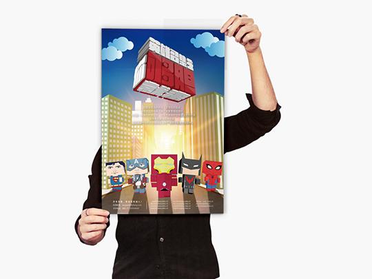 创意广告海报设计分析