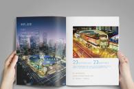 华润五彩城 企业宣传册设计