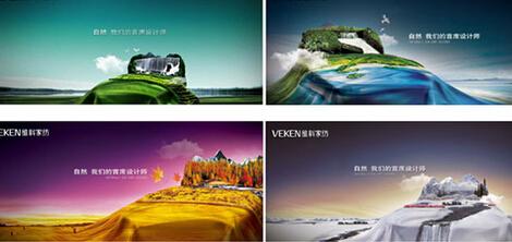 广告公司宣传海报如何突出设计效果