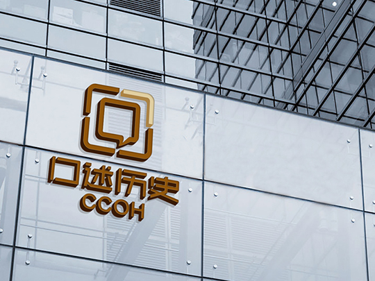口述历史 上海logo设计