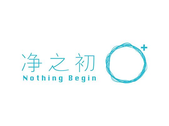 净之初 上海logo设计