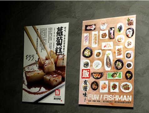 在上海品牌设计中找到你所需要的
