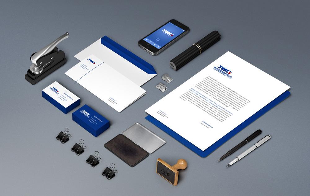 物流行业VI设计