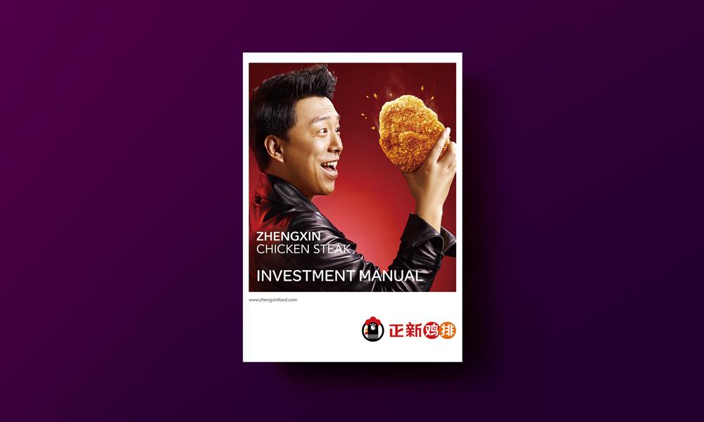 如何选择餐饮品牌营销策划公司?