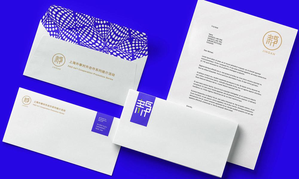 如何选择品牌logo设计的公司呢?