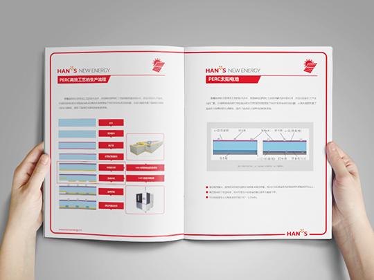 设计公司企业画册--打造高品质画册精品