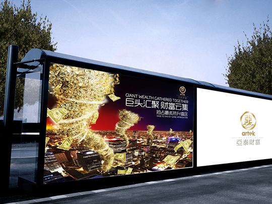 广告公司海报设计技巧与方法